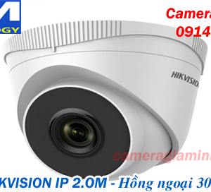 Camera IP Hikvision DS-D3200VN